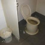 Toiletten im Bushcamp